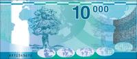 Logo Ecosol